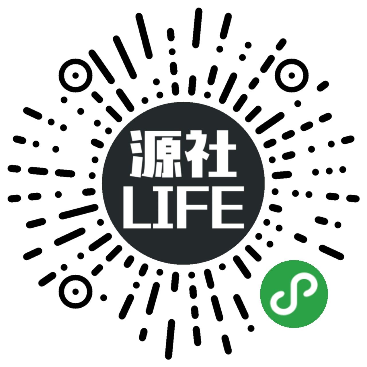 源社LIFE-二維碼