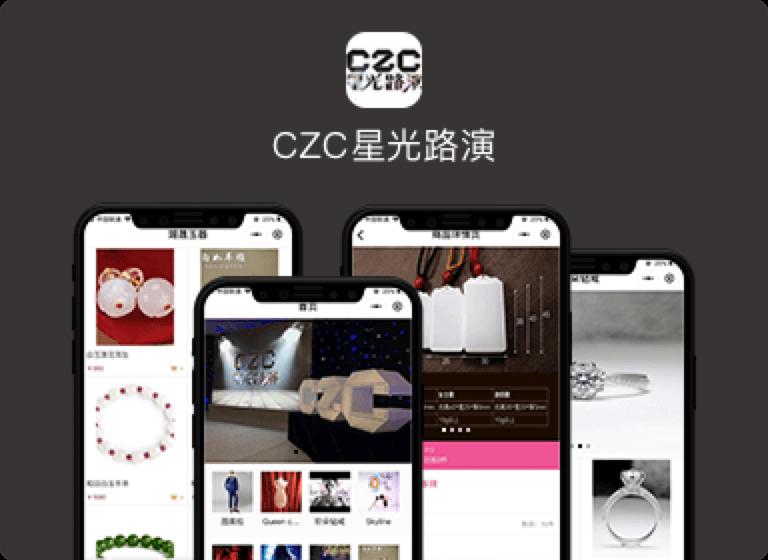 CZC星光路演